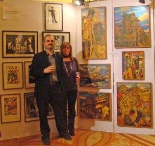 Nancy y Bertram en espacio BUGA. Cerro Alegre, Valparaíso, Chile.